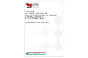 ATTUAZIONE DELLA STRATEGIA S3 IN E-R (04/19)