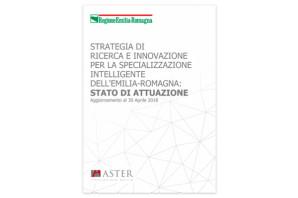 ATTUAZIONE DELLA STRATEGIA S3 IN E-R (04/18)